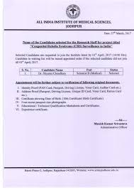 resume sles for engineering students fresherslive 2017 calendar page 3 of 5 rajasthan sarkari results 2018 latest sarkari naukri