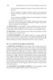 appendix a legislative history international education and