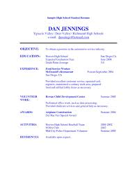 template resume for construction worker basic computer skills test