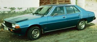 mitsubishi galant 70s and 80s eur car nostalgia pinterest