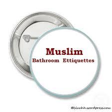 muslim bathroom watering can muslim bathroom etiquette islah