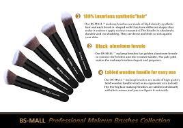 amazon com bs mall tm makeup brush set premium synthetic kabuki