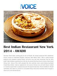 India Kitchen Nyc by Press U2014 Gaurav Anand