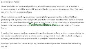 letter to professor for recommendation