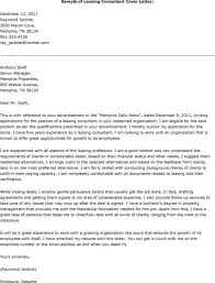 database consultant cover letter