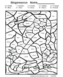 math coloring pages division division coloring pages division coloring sheet grade free printable