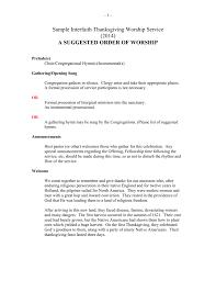 sle interfaith thanksgiving worship service