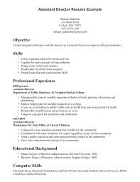 resume exles education exles of education on resume skills for resume exles and get