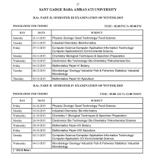 sgbau time table bca 2017 2018 student forum
