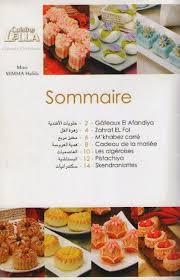 cuisine lella gateaux sans cuisson gâteaux de mariage page 74 arts culinaires magiques