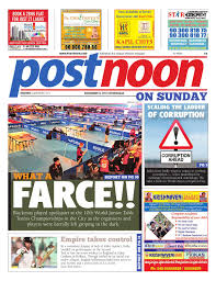 postnoon e paper for 09 december 2012 by scribble media