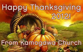 happy thanksgiving 2012 kamogawa church