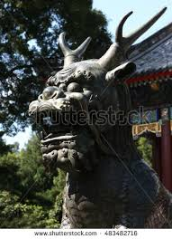 qilin statue qilin stock images royalty free images vectors
