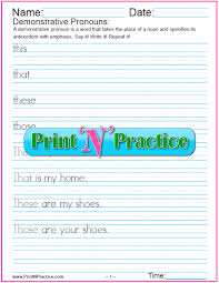 pronoun worksheets and lists of pronouns