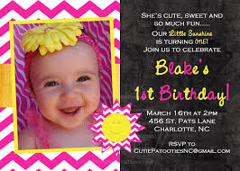 you are my sunshine birthday invitations lilbibby com