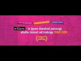 fastfilmz hd movies telugu kannada malayalam tamil android apps