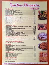 menu cuisine marocaine le traiteur marocain marché des enfants rouges