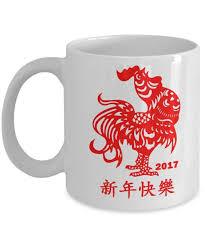 Best Coffee Mug Designs Chinese New Year Gift Coffee Mug 2017 Zodiac Animal Rooster