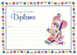 diplomas de primaria descargar diplomas de primaria diplomas para premiar a los niños te reunimos en esta entrada