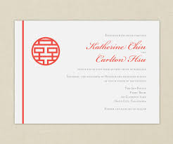carlton wedding invitations wedding hd images best of wedding