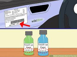 How To Match Car Paint Without Code 3 Ways To Prevent Rust On Your Car Wikihow