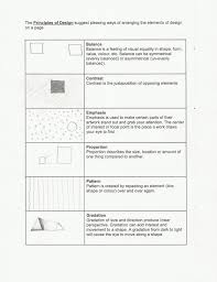 elements of design worksheet free worksheets library download