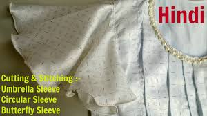 cut sew umbrella sleeve butterfly sleeve circular sleeve