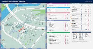 hong kong u0026 kowloon mtr station maps 2012 2013 printable subway