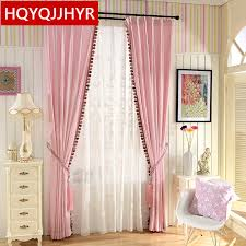 online get cheap curtains voile pink aliexpress com alibaba group