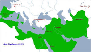 arab map middle east photos
