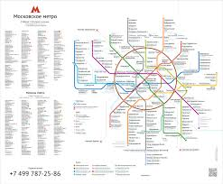 Moscow Metro Map by Index Of Es Wp Content Uploads 2014 07