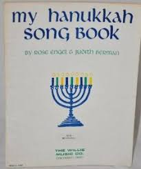 my hanukkah rock of ages maoz tzur my learning hanukkah