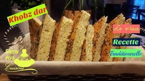 recette de cuisine alg ienne traditionnelle khobz dar traditionnel de la cuisine algérienne recette ramadan