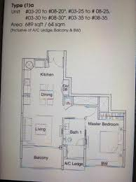 the gale floor plan the gale condo in flora road singapore stproperty