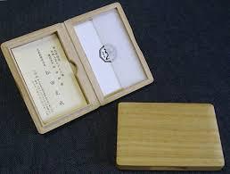 Japan Business Card Etiquette Asian Business Cards Archive March