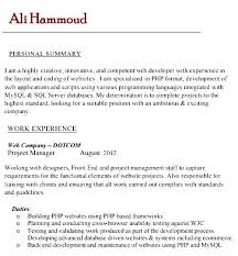 Php Programmer Resume Sample by Sample Php Developer Resume Template Free Samples Examples