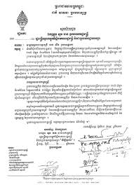 how to write a cover letter in khmer u2013 howsto co
