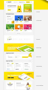 webseiten design programm website mobile site branding packaging for honey shop web
