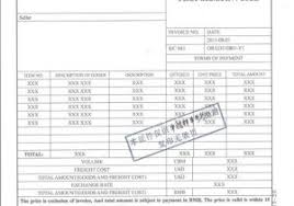 free sample invoice free sample of invoice and invoice disclaimer sample free invoice