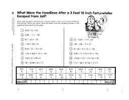 equations worksheet 1 8 20 variables on both sides