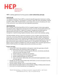 Seeking Description Template Nhs Description Template