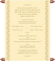 ceremony cards for weddings wedding invitation wording sles christian christian wedding