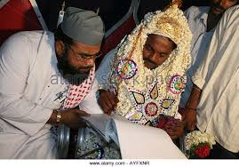 muslim and groom islam wedding stock photos islam wedding stock images alamy