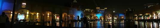 can u0027t wait joe jowers u0027 journal in dawlat al kuwayt دولة الكويت