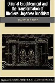 amazon com japan style architecture original enlightenment and the transformation of medieval japanese
