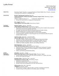 Teachers Resume Template Teacher Resume 21 Template For Ms Word Educator 19 Sp Saneme
