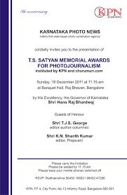 Business Inauguration Invitation Card Sample Inauguration Invitation Card Matter Infoinvitation Co