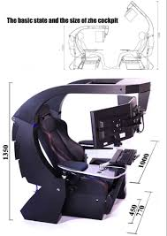 Emperor Computer Chair Automatic Pc Emperor Chair