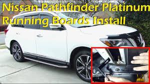 nissan pathfinder warranty 2017 nissan pathfinder running boards install infiniti qx60 2013