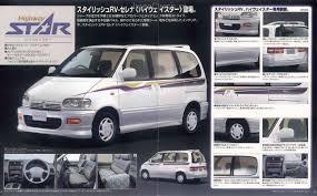 nissan highway star nissan serena 1996 autech highwaystar c23 japanclassic